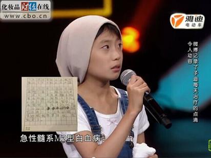 在《中国梦想秀》节目现场,当主持人周立波问到孙建华的梦想是什么时