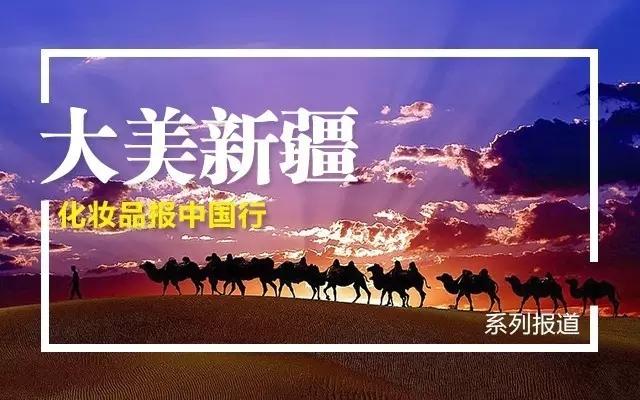 行在新疆(十)|22家店全部盈利 客单价超120元