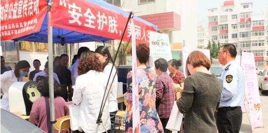 三无面膜毁脸 武汉17家医院加入化妆品监测系统