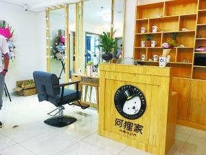 一月开三店,河狸家在京试水体验馆