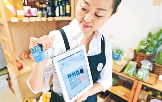 香港零售业抢搭移动支付快车 抢攻内地游客市场