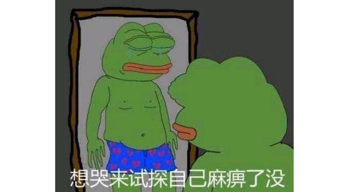 """品牌如何激活90后""""低欲望族""""?"""